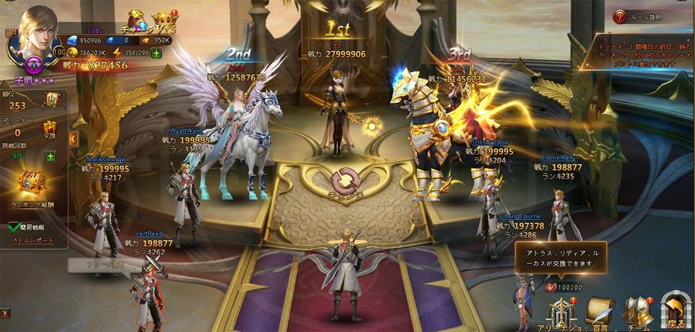 League of Angels2(リーグ オブ エンジェルズ2)LoA2 マルチバトル