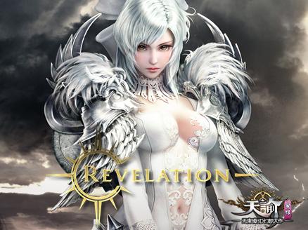 天諭 Revelation(レボリューション) サムネイル