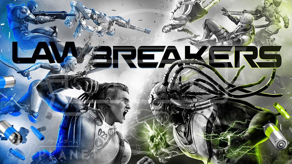 ローブレイカーズ(LawBreakers) メインイメージ
