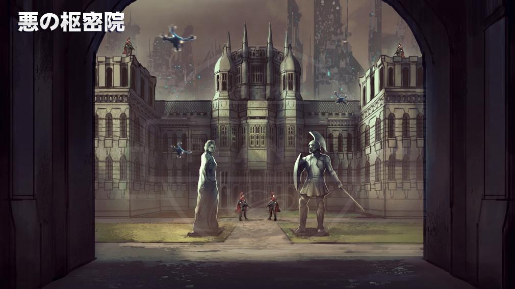 アトム:時空の果て(Astroboy: Edge of Time) コンセプトアート:悪の枢密院