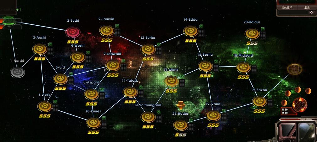 STAR TREK エイリアン ドメイン(スター・トレック) -生命体8472の陰謀- セクター