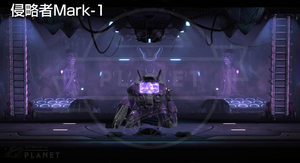 HYPER UNIVERSE(ハイパーユニバース)HU 侵略者Mark-1