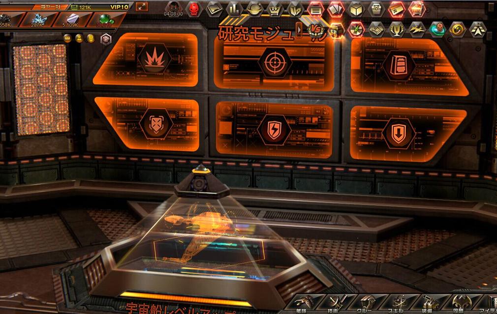 STAR TREK エイリアン ドメイン(スター・トレック) -生命体8472の陰謀- 宇宙船モジュール