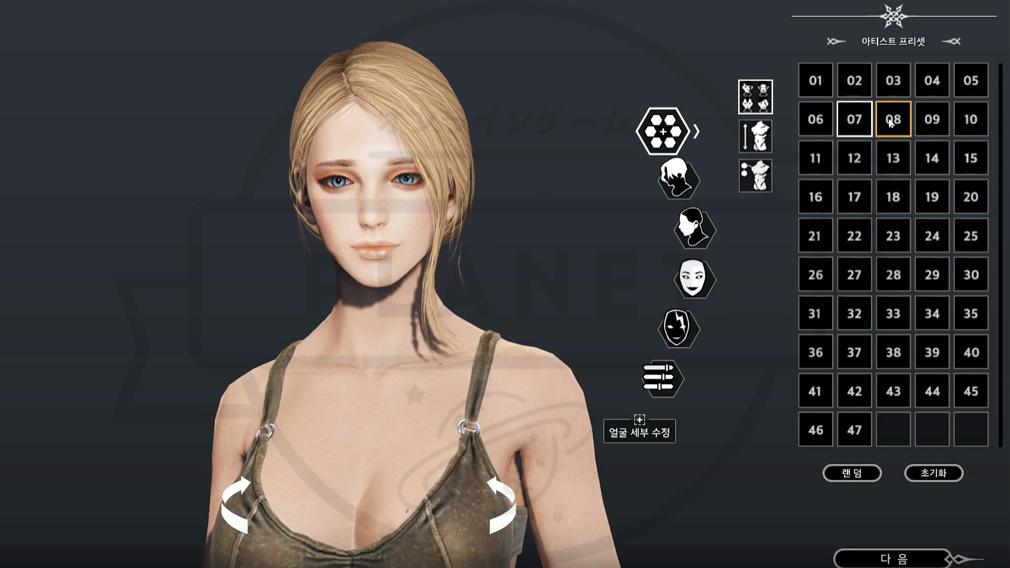BLESS(ブレス)日本 キャラクターメイキング