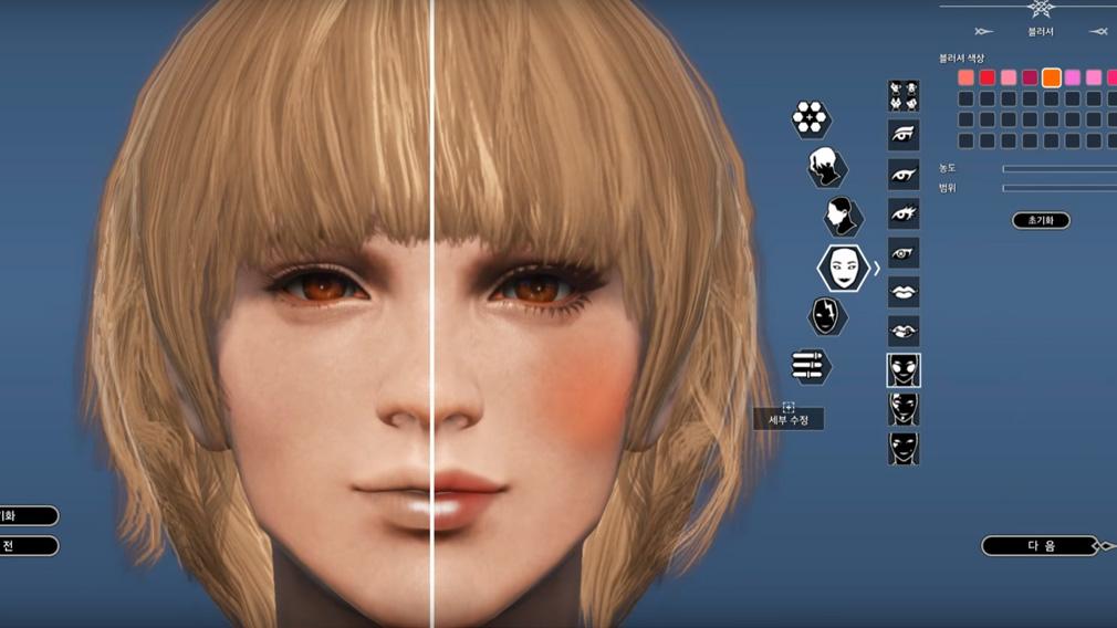 BLESS(ブレス) キャラクターメイキングのメイクアップシステム