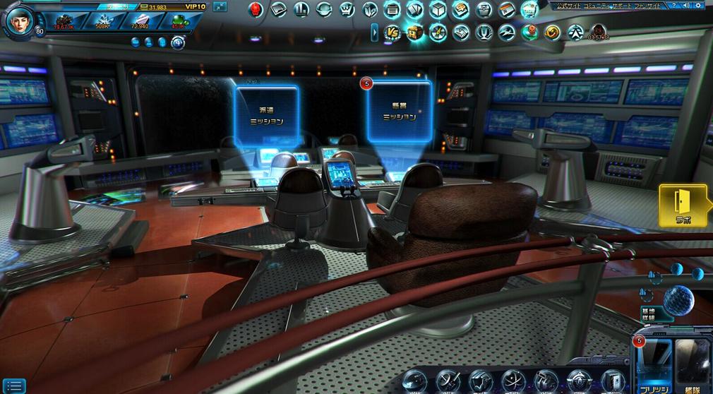 STAR TREK エイリアン ドメイン(スター・トレック) -生命体8472の陰謀- ミッション選択画面