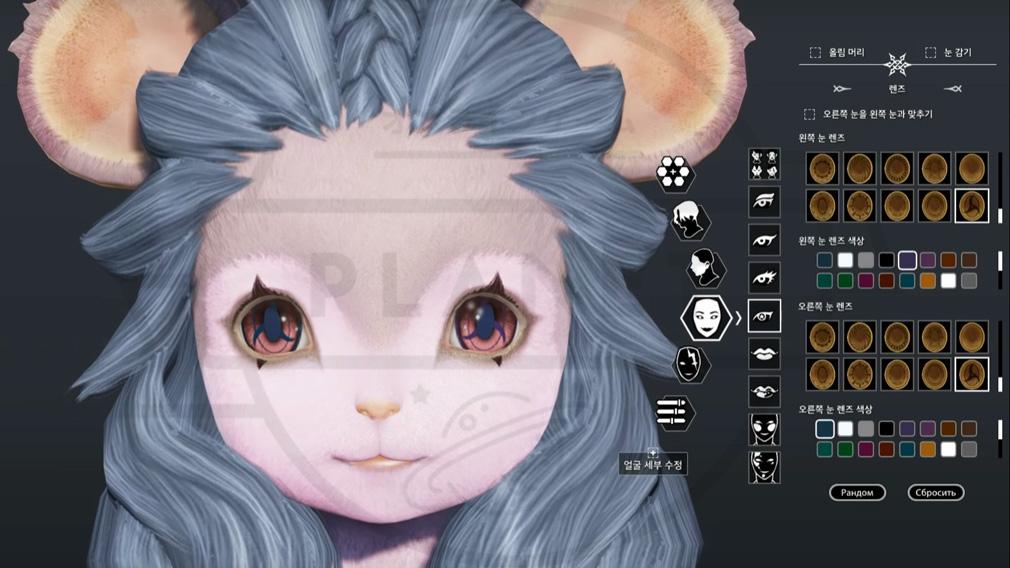 BLESS(ブレス)日本 キャラクターメイキングのメイクアップシステムのカラコン