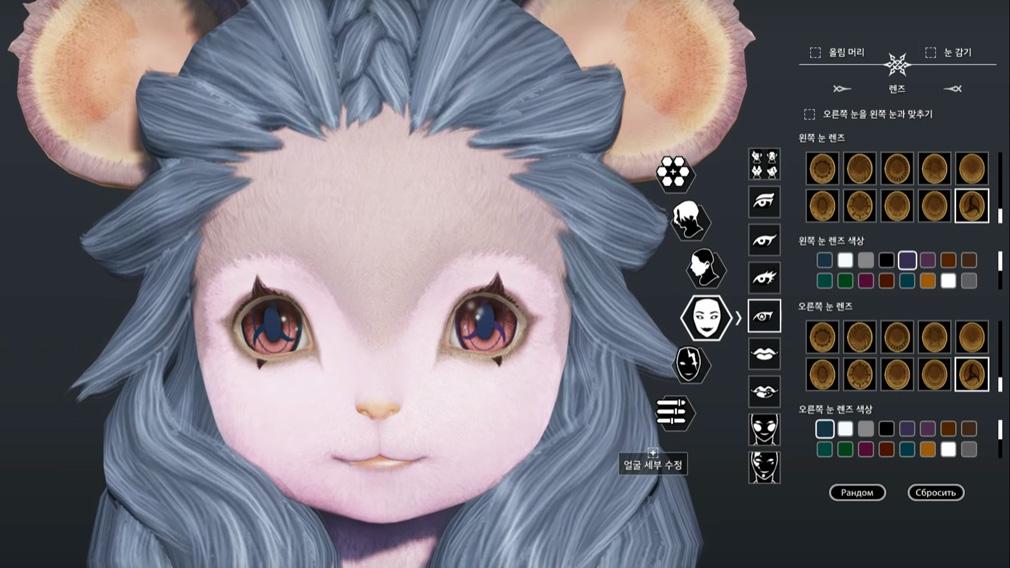 BLESS(ブレス) キャラクターメイキングのメイクアップシステムのカラコン