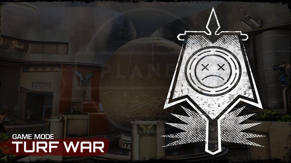 ローブレイカーズ(LawBreakers) ゲームモード【TURF WAR(領土戦・縄張り争い)】