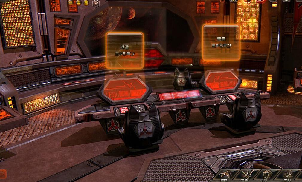 STAR TREK エイリアン ドメイン(スター・トレック) -生命体8472の陰謀- ミッション選択