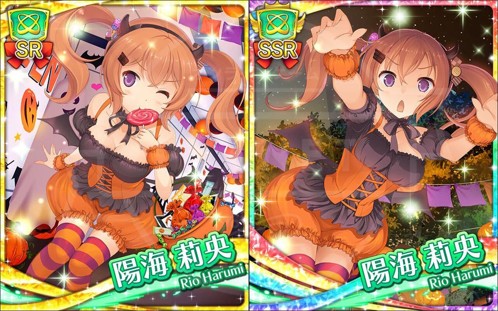 蒼の彼方のフォーリズム ETERNAL SKY(あおかなES) ハロウィン限定キャラクターカード