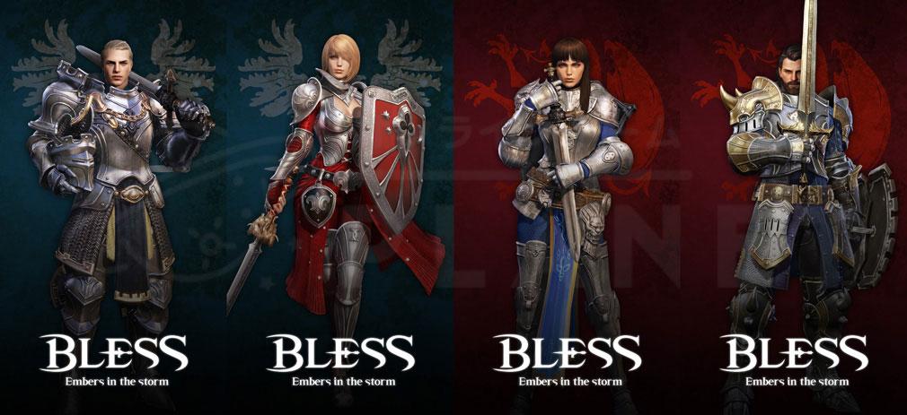 BLESS(ブレス)日本 HABICHTS