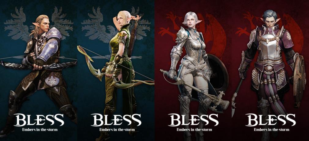 BLESS(ブレス) SYLVAN ELF