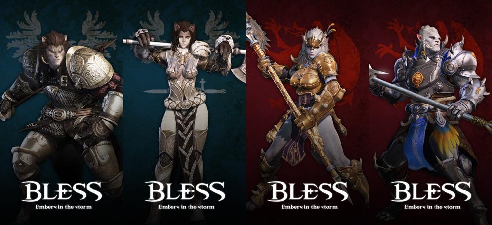 BLESS(ブレス) LUPUS