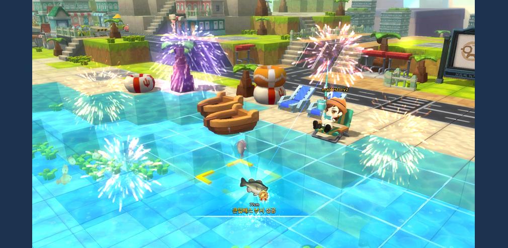 メイプルストーリー2(MAPLE STORY2) 釣り