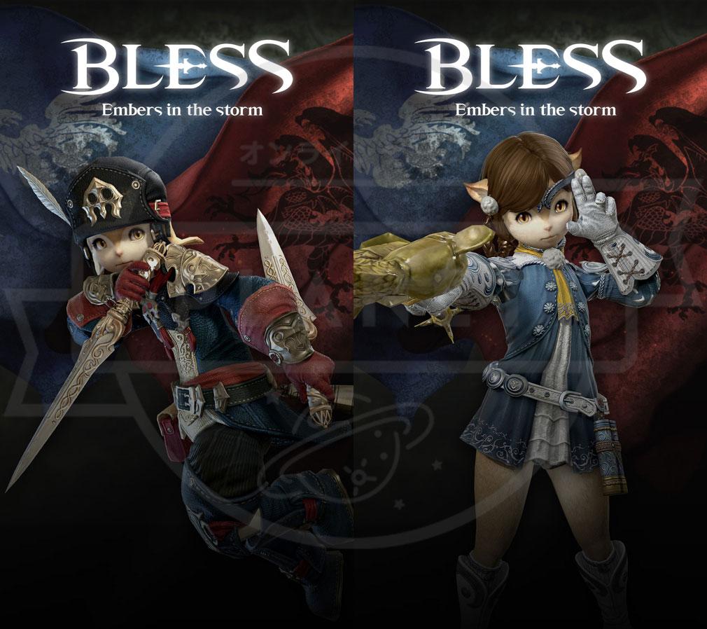BLESS(ブレス)日本 MASCU