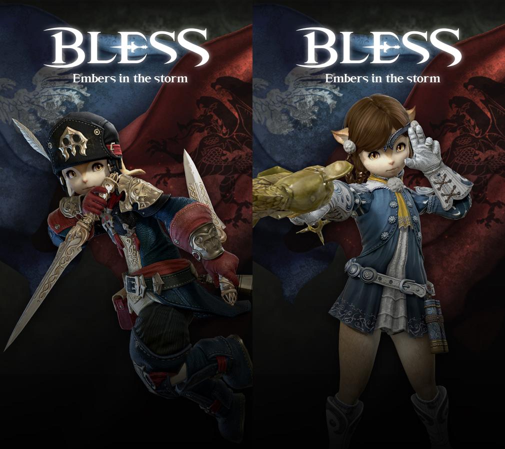 BLESS(ブレス) MASCU
