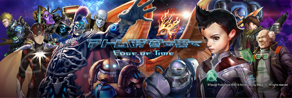 アトム:時空の果て(Astroboy: Edge of Time) キーヴィジュアル