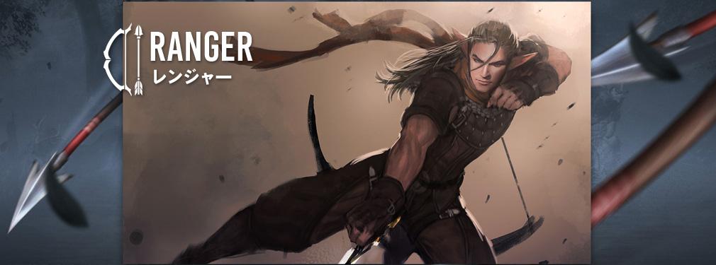 BLESS(ブレス) レンジャー(Ranger)