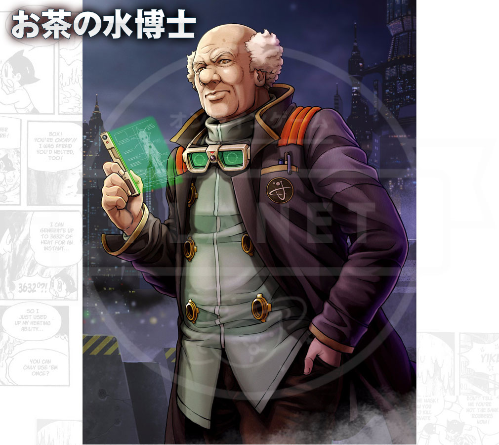 アトム:時空の果て(Astroboy: Edge of Time) お茶の水博士 (CV:関智一)