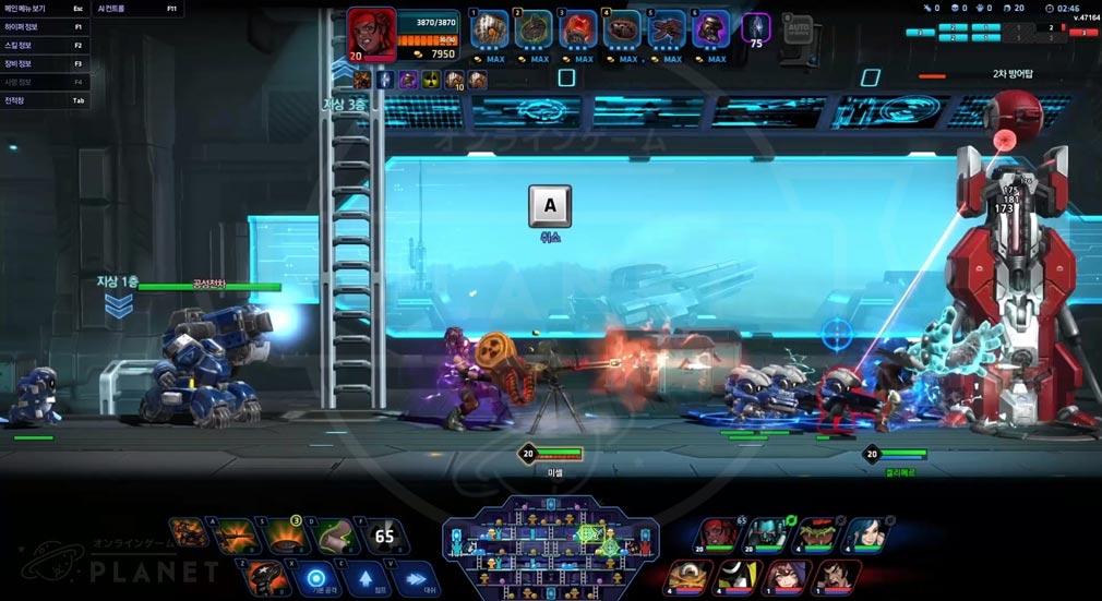 HYPER UNIVERSE(ハイパーユニバース)HU 本陣タワー破壊で勝利