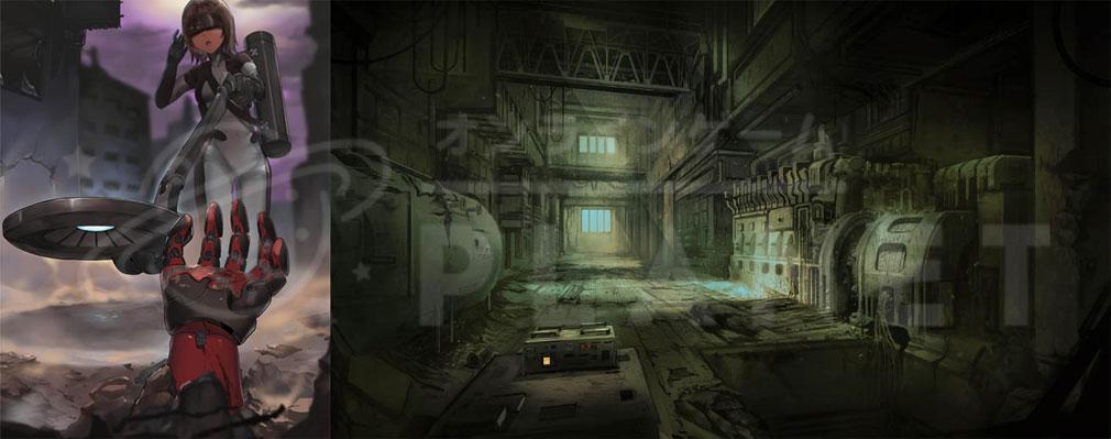 アトム:時空の果て(Astroboy: Edge of Time) 世界観、アートコンセプト