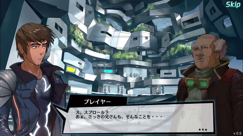 アトム:時空の果て(Astroboy: Edge of Time) スプロールについての物語スクリーンショット