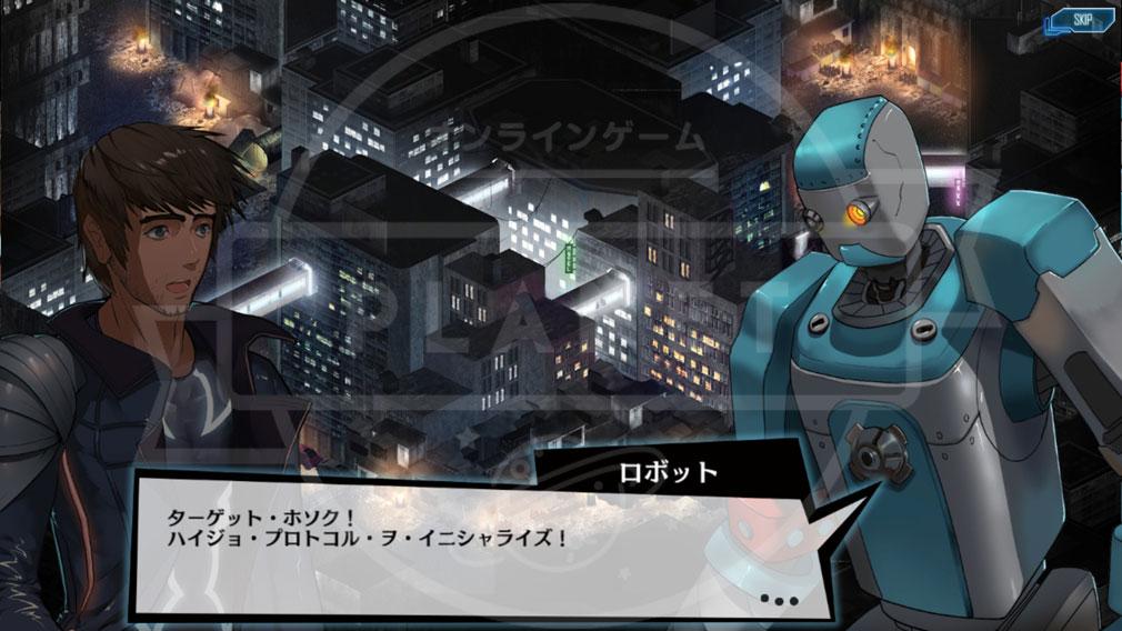 アトム:時空の果て(Astroboy: Edge of Time) ストーリーモード