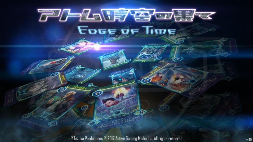 アトム:時空の果て(Astroboy: Edge of Time) ゲームスタート画面