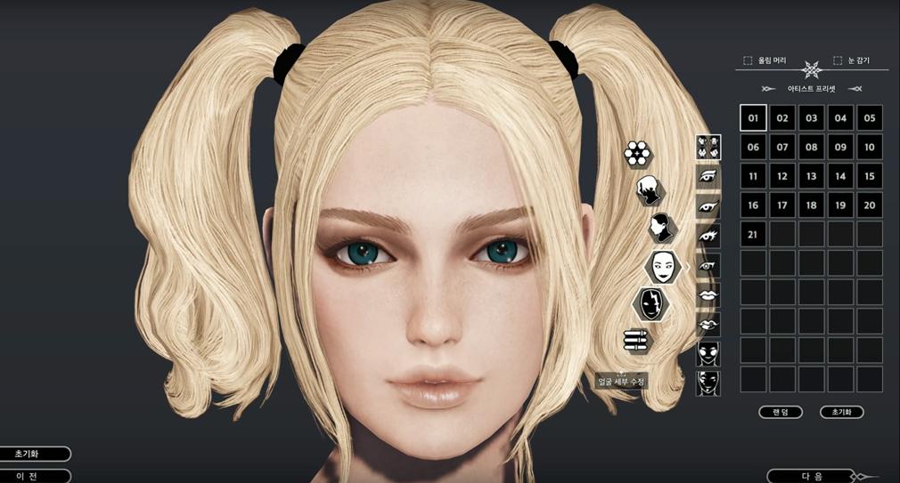 BLESS(ブレス) キャラクターメイキング