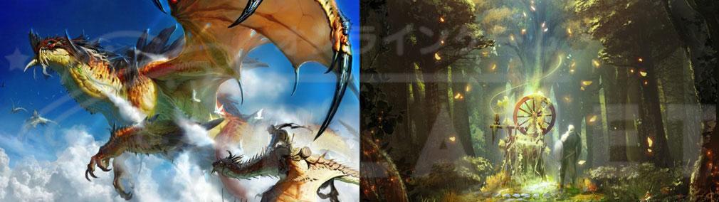 BLESS(ブレス)日本 レッドドラゴン、黄金の糸車