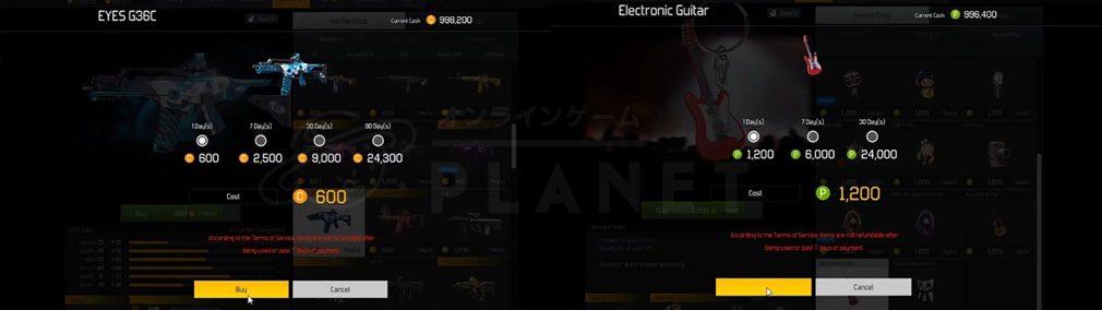 BATTLE CARNIVAL(バトルカーニバル) 武器購入画面