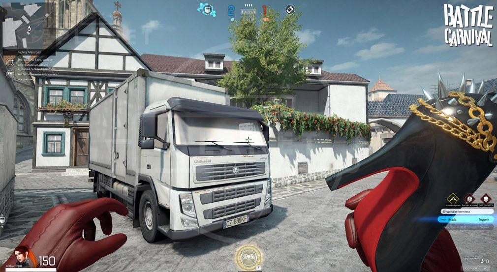 BATTLE CARNIVAL(バトルカーニバル) ナターシャ格闘武器モード画面