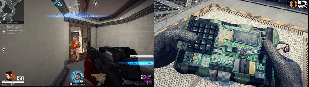 BATTLE CARNIVAL(バトルカーニバル) 爆破ミッションモード画面