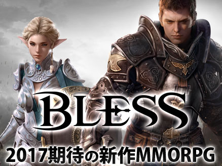 BLESS(ブレス)日本 サムネイル