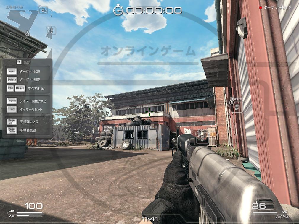 スペシャルフォース2(SPECIAL FORCE2) sf2 プレイスクリーンショット
