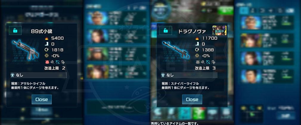 信長の野望 201X 現代武器の調達