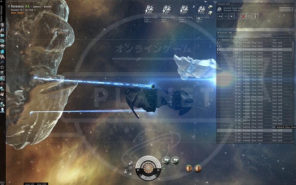 EVE Online(イヴ オンライン) 採掘
