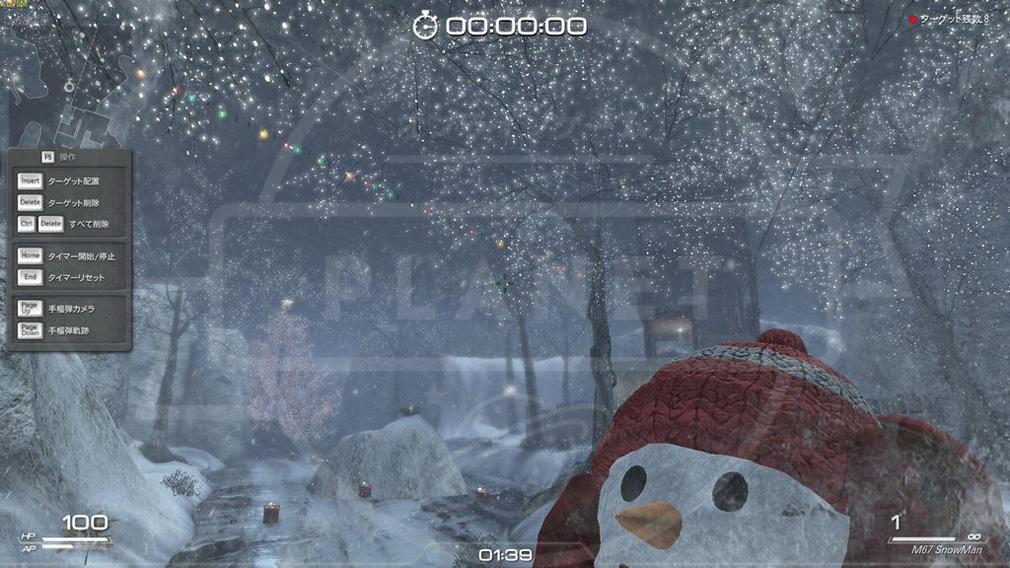 スペシャルフォース2(SPECIAL FORCE2) sf2 冬季限定モード【雪合戦】スクリーンショット