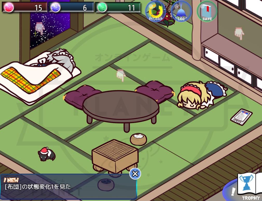 霊夢はなんだかとてもねむい 床アイテム「布団」の状態変化1