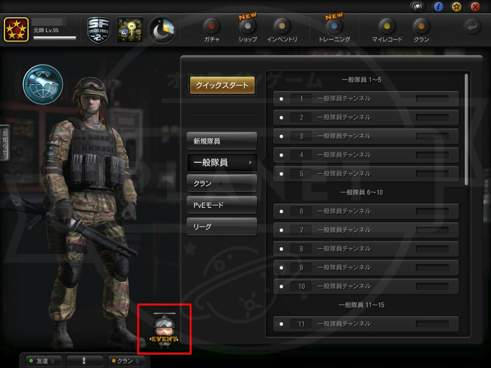 スペシャルフォース2(SPECIAL FORCE2) sf2 プレイ画面