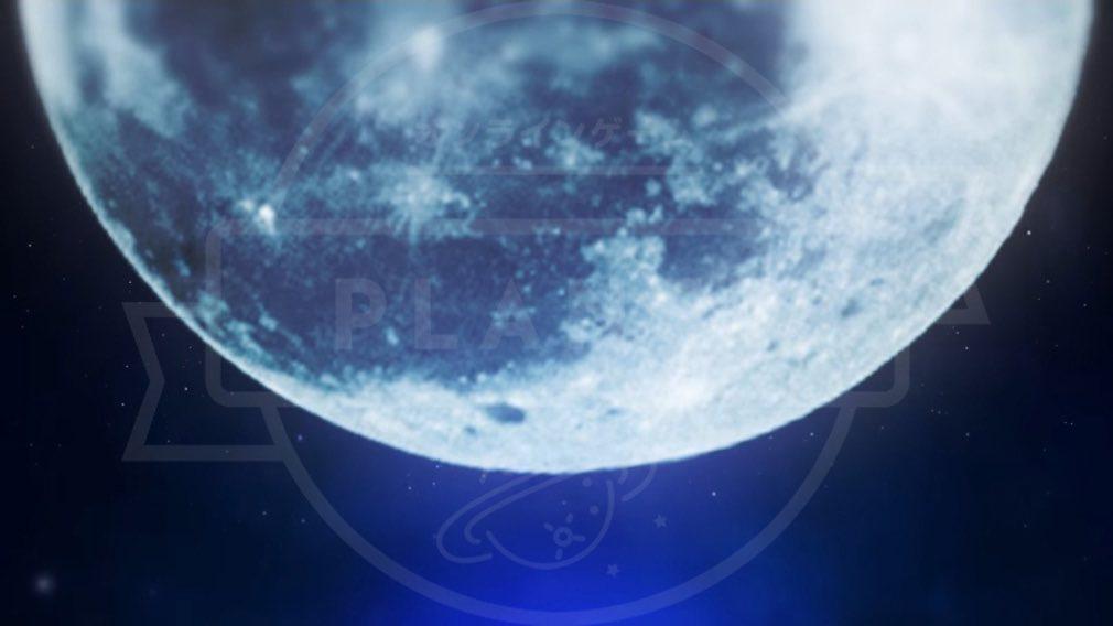 月が導く異世界道  PC 世界観