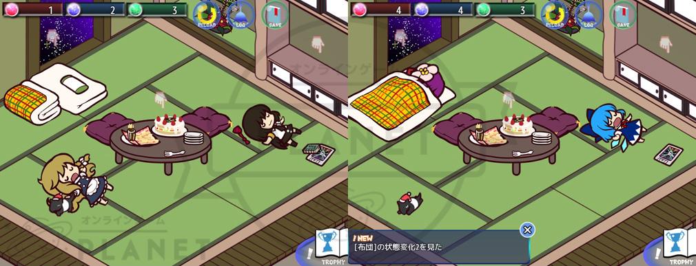 霊夢はなんだかとてもねむい 床アイテム「布団」の通常の状態と状態変化2