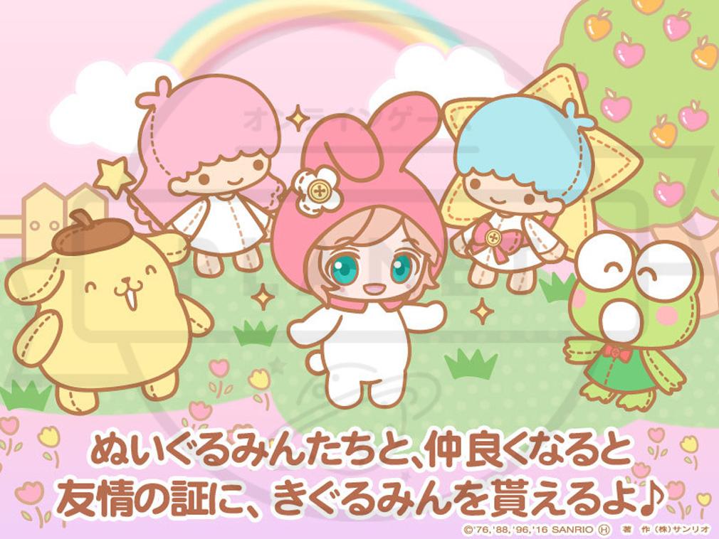 サンリオキャラクターズ☆きぐるみ天国 着ぐるみ紹介