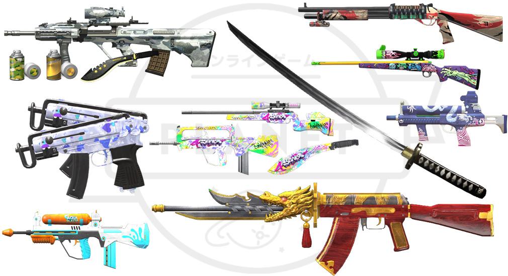 スペシャルフォース2(SPECIAL FORCE2) sf2 カスタム武器