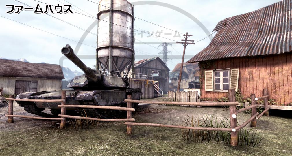 スペシャルフォース2(SPECIAL FORCE2) sf2 MAPファームハウス