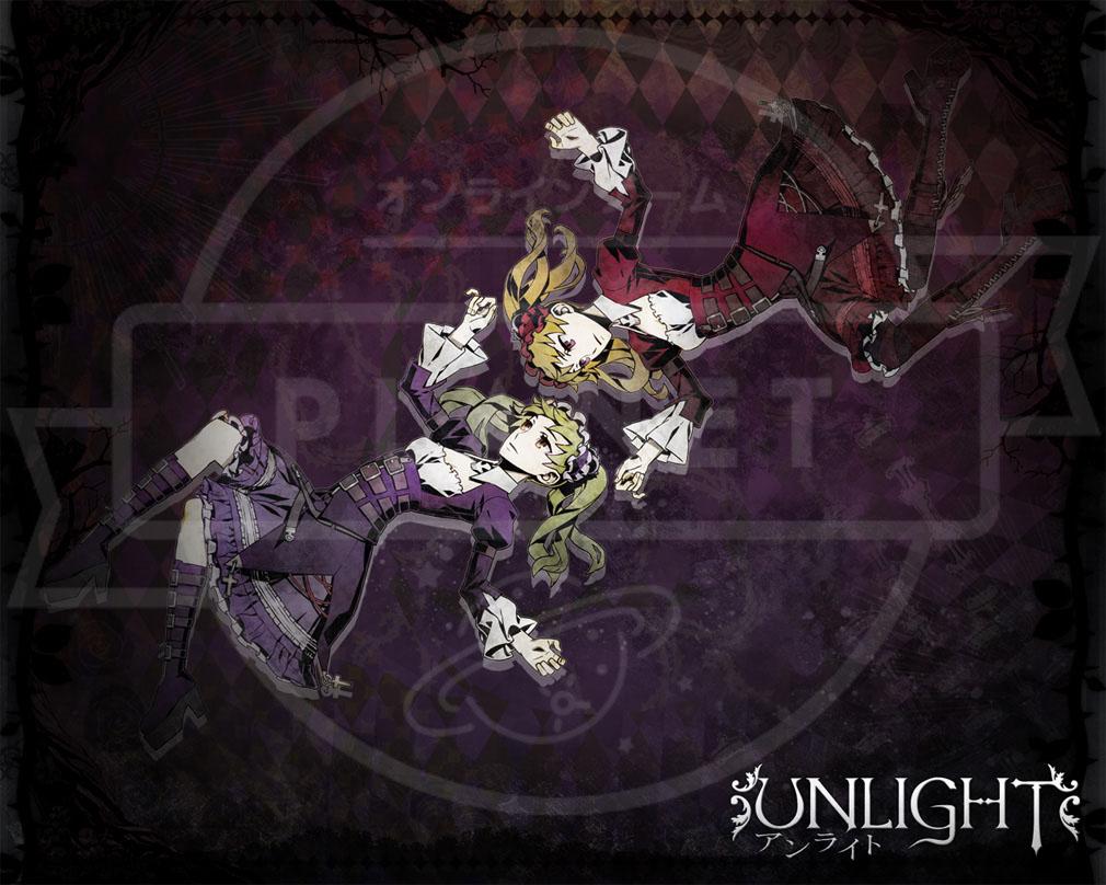 Unlight アンライト 世界観