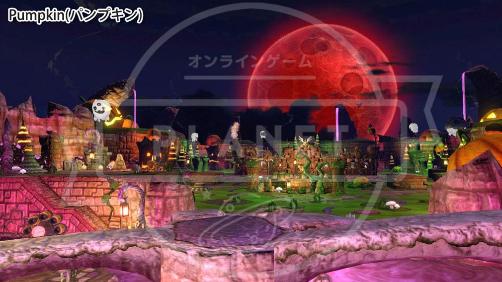 Happy Wars(ハッピーウォーズ)Win10版 MAP Pumpkin(パンプキン)