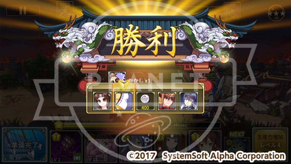 三極姫大戦 PC CG欠片