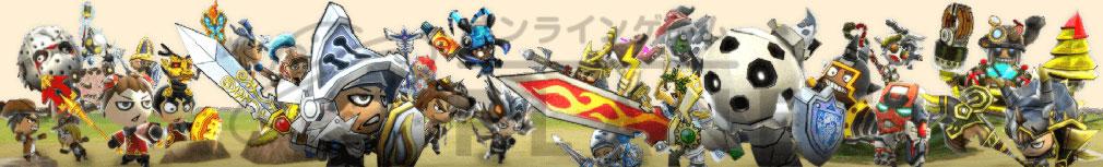 Happy Wars(ハッピーウォーズ)Win10版 フッターイメージ